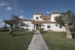 Гостевой дом Quinta da Eira