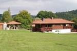 Апартаменты Villa Armica