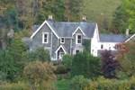 Апартаменты Rockery Cottage