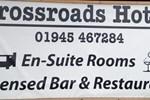 Отель Crossroads Hotel