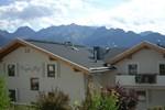 Гостевой дом Pension Truya - Hof