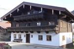 Апартаменты Haus Neumayr