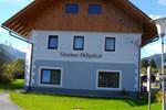 Апартаменты Haus Philippitsch