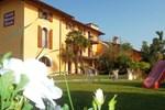 Отель Locanda alle Piante