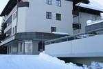 Апартаменты Carinthia Apartments