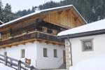 Апартаменты Ferienhaus Veider
