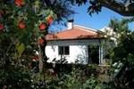 Апартаменты Casa dos Limoes
