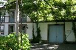 Апартаменты Casa do Monte de Negrelos
