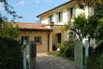 Мини-отель La Casa del Giardiniere