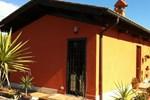 Апартаменты Rome Holidays Resort