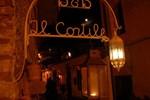 Мини-отель Il Cortile