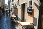 Отель Albergo Romeo