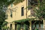 Мини-отель Casa Anita