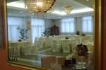 Отель Hotel Miravalle