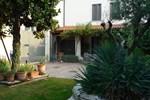 Мини-отель Casa Stefy B&B