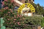 Отель Hotel Posta
