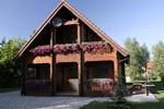 Апартаменты Lake House