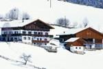 Гостевой дом Langwieserhof