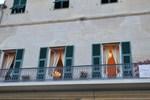 Мини-отель Casa Pagliano