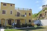 Апартаменты Residence Le Terme