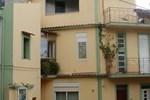 Апартаменты La mia Sicilia Bella