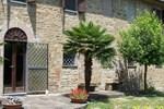 Апартаменты Casale Sant'Elena