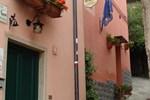 Мини-отель Da Giusè