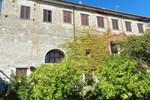 Апартаменты Il Nido Residence