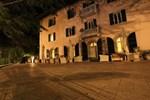 Отель Tenuta del Fontino