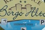 Отель Borgo Alto