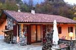 Апартаменты Casa Paradiso Lake Como