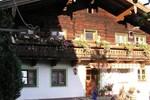 Отель Wastlhöhe