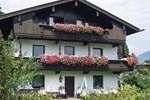 Апартаменты Rieser