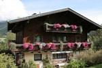 Апартаменты Iglsbach XL