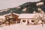 Апартаменты Oberau
