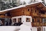 Апартаменты Haus Westermeyr