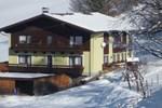 Апартаменты Tiefenbach