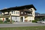 Апартаменты Aparthouse Tirol I