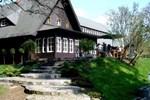 Гостевой дом Natura Park