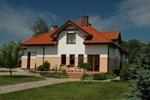 Гостевой дом Villa Cis