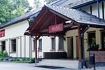 Отель Hotel Dębowe Wzgórze Wellness & Spa