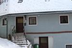 Апартаменты Haus Daniel