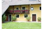 Апартаменты Landhaus Elisabeth