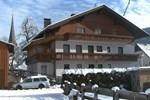 Отель Bauernhof Katin