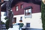 Апартаменты Landhaus Lanner