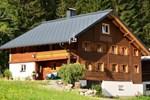 Апартаменты Ferienhaus Surava