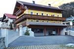Апартаменты Haus Rainer