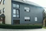 Апартаменты Ferienwohnung Konrath