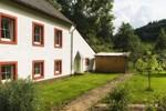 Апартаменты Heidweiler Mühle