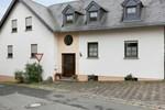 Апартаменты Eschbachtal